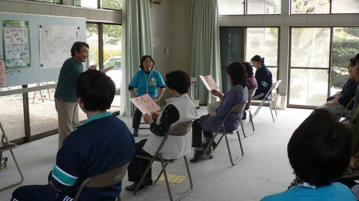 いきいき健康教室
