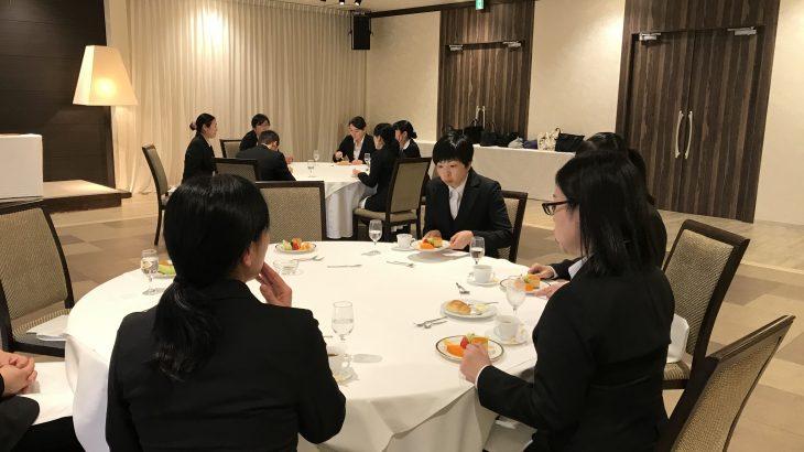 2020年 テーブルマナー講習会