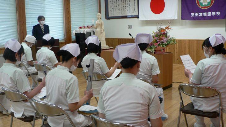 2020年度 沼田准看護学校 卒業式